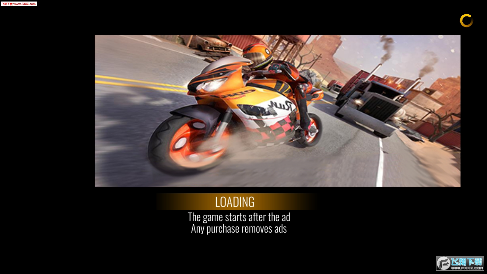 狂野摩托车手手游1.0截图2