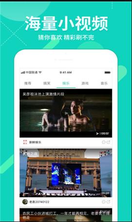 聚萌动漫app1.0.0截图2