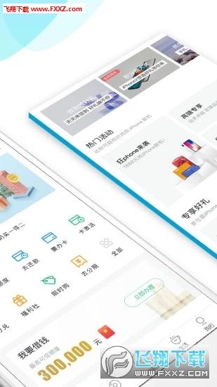 全民生活app官网版v5.41最新版截图1