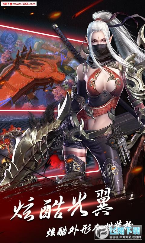 龙与勇士满v版1.0.0截图1