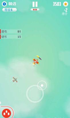 人vs导弹2安卓版1.0截图0
