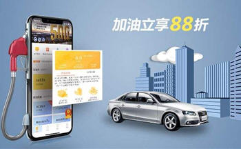 手机油卡充值app