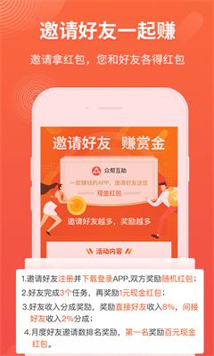 赚钱了app安卓版v1.0.0截图2