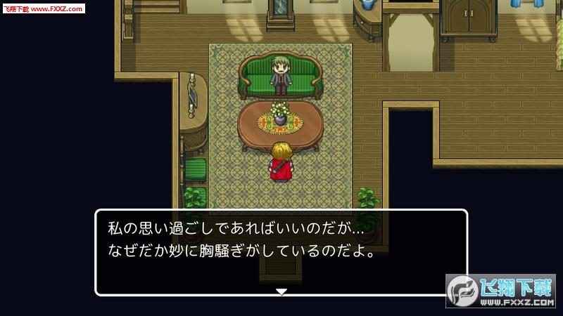 逃脱游戏名侦探勇者之初始之村安卓版v1.0.2截图1