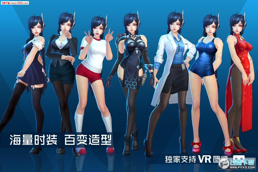 女神星球VR官方版15.1截图2
