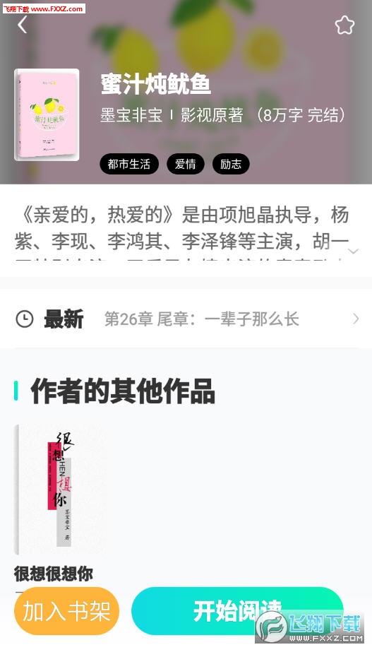 视听湛江安卓版v1.0.689截图1