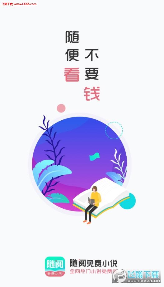 视听湛江安卓版v1.0.689截图2