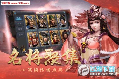 皇座战争九游版1.3.1截图0