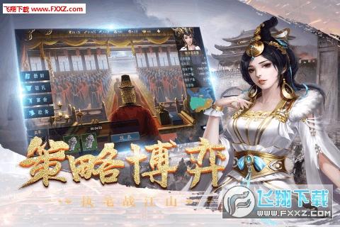 皇座战争九游版1.3.1截图2