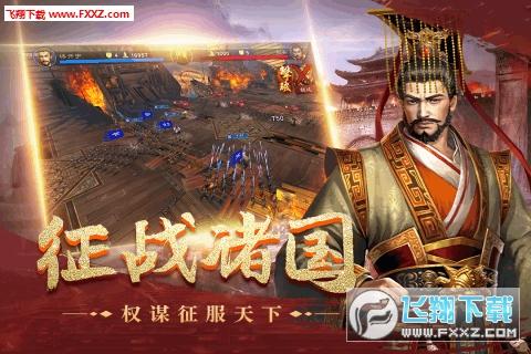 皇座战争九游版1.3.1截图3