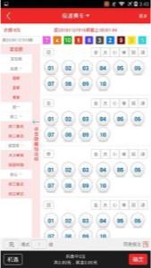 510彩票appv1.0截图0