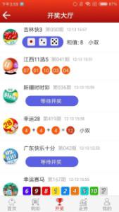 510彩票appv1.0截图1