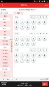 510彩票appv1.0截图2