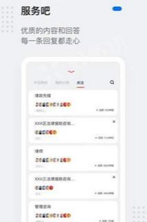 灵鸽赚钱安卓版v1.0.0截图0