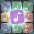 音符点点消安卓版 v1.0.5