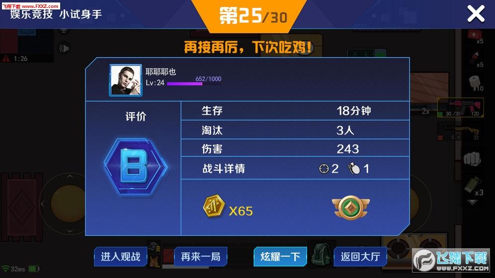 热战联盟射击游戏v1002.15.11111截图2