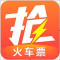 超抢手app1.0.0
