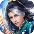王者修仙九游版0.4.66