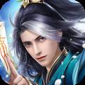 王者修仙安卓版0.4.66
