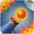 炮弹爆炸3D1.0