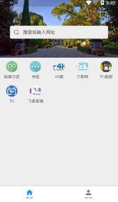 酷投屏app1.0截图0