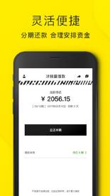 有钱宝王app1.0截图0