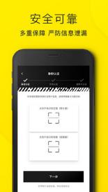 有钱宝王app1.0截图1