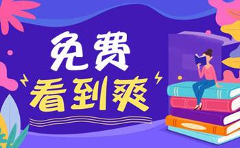 免费阅读小说app排行
