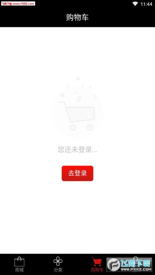 悦塘app1.2.2截图1
