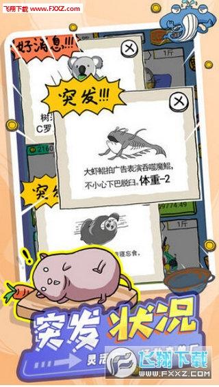 皮皮虾传奇东土村大建设手游v1.2.0.6截图1