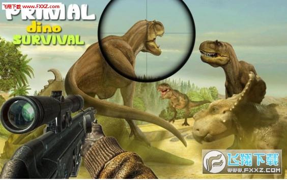 原始恐龙大屠杀1.0.1截图1