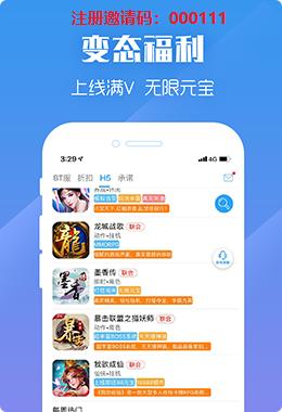 玩转app苹果版1.2.3截图2
