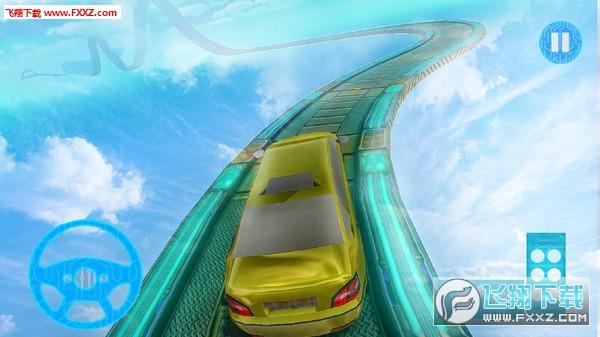 极端赛车驾驶模拟器游戏v1.3截图2