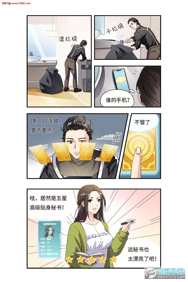 商道高手手游安卓版3.214截图1