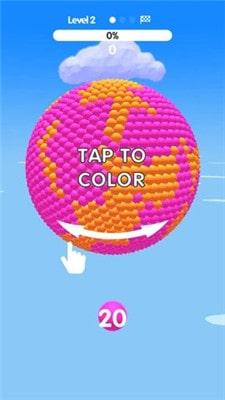 小球涂色安卓版v1.14截图1