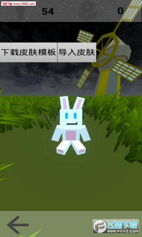 Rhythm Rabbit手游v1.0截图1