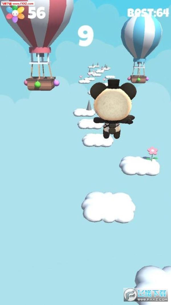 追梦猫之漫步云端官方版v1.0截图1