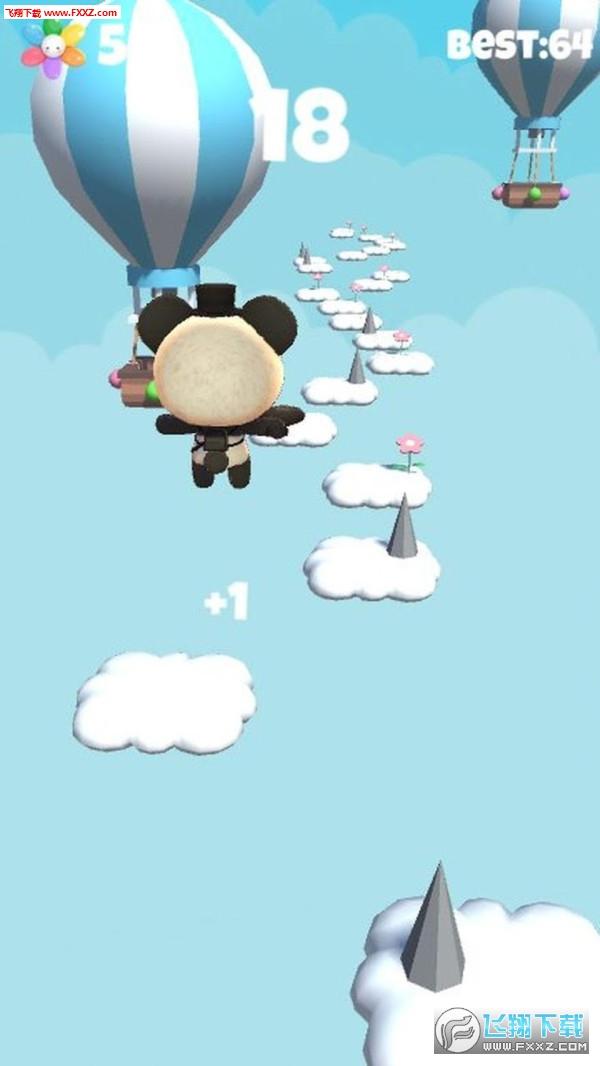 追梦猫之漫步云端官方版v1.0截图2