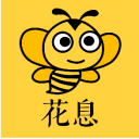 花息app 1.0.0