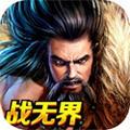 九�神功起源BT版1.0