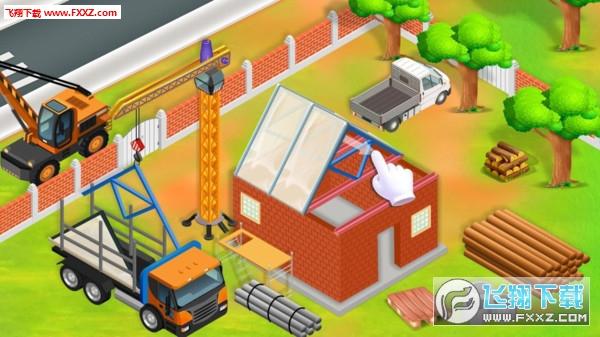 小小建筑商游戏1.0截图2