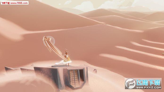 风之旅人安卓正版截图0