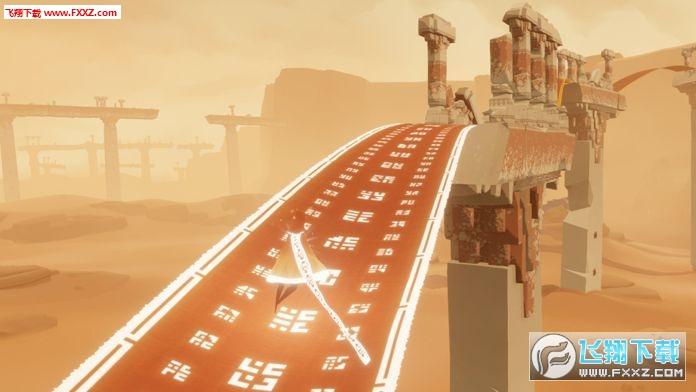 Journey风之旅人安卓版截图2