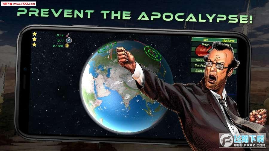 核战争模拟手机版v1.0.3截图1