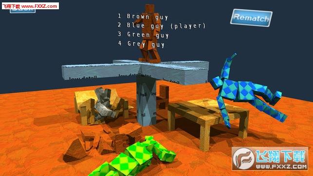 相扑模拟器游戏v3.3截图1