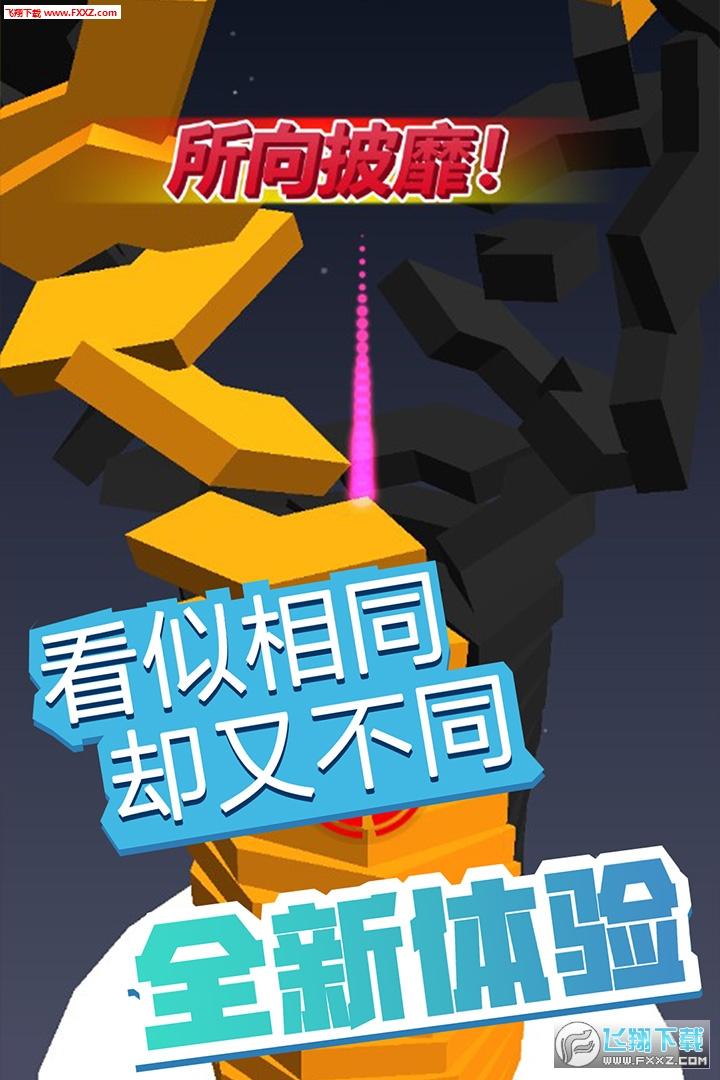 疯狂弹弹弹安卓版1.0.1截图1
