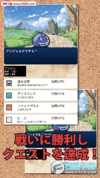欢迎来到冒险者公会安卓版v3.1.9截图0