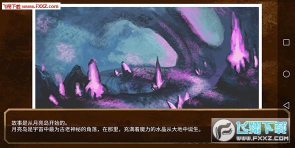 埃兰纳加什的崛起中文版v1.0.6截图0