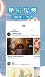 蓝天小视频appv1.0 最新版截图0