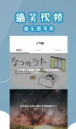 蓝天小视频appv1.0 最新版截图2